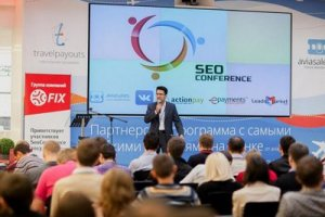 SEO Conference